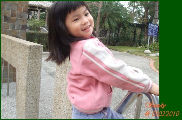 台中公園-3.jpg