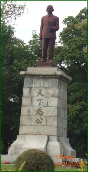 台中公園-12.jpg