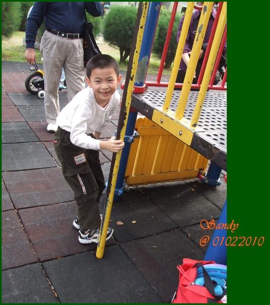 台中公園-14.jpg