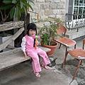 990430_Nikon8_郭媽媽的家.JPG