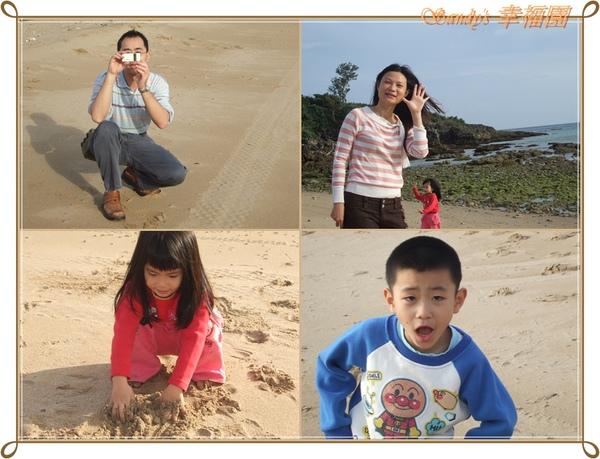 11大灣沙.jpg