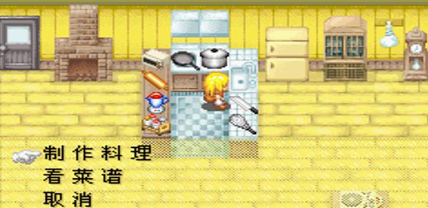 廚房.png