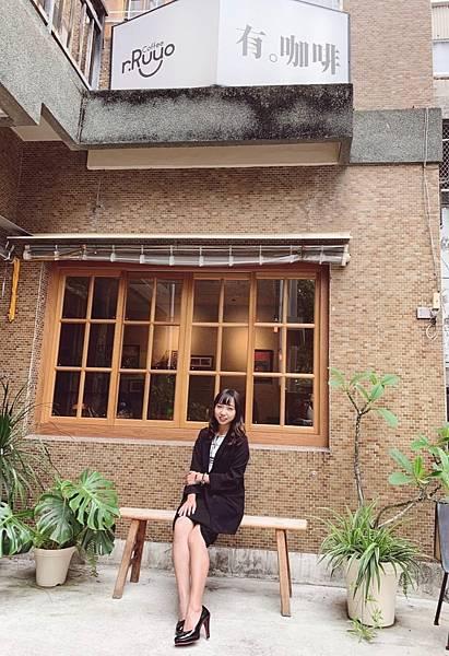 咖桃_201115.jpg