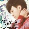 何潤東(01).png