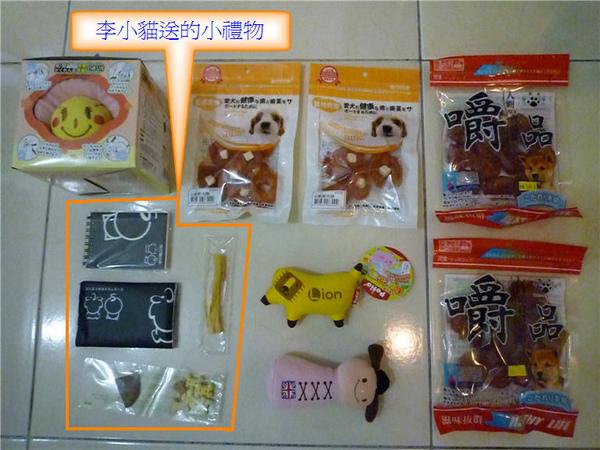 玩具零食大集合-含註解 98.6.17.jpg