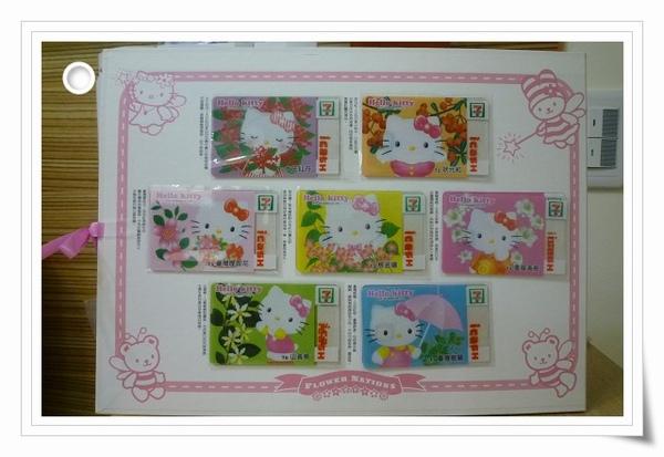 kitty卡片.jpg