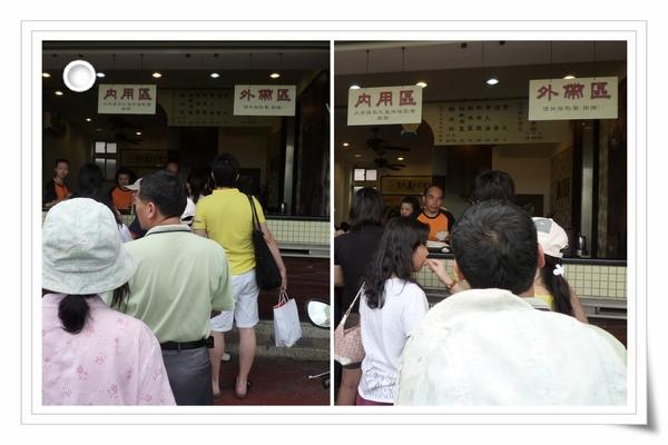 阿岸米糕2.jpg