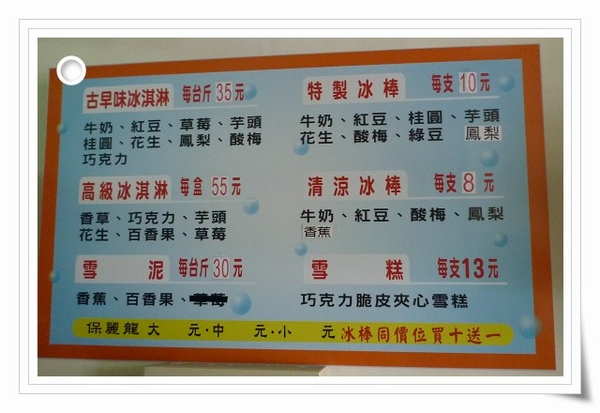 三泉3.jpg
