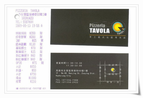 Pizzeria TAVOLA  名片+明細 98.9.13.jpg