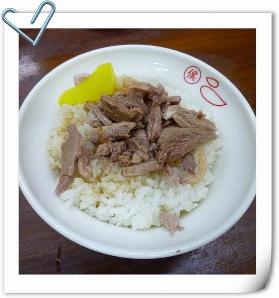 鴨肉5.jpg