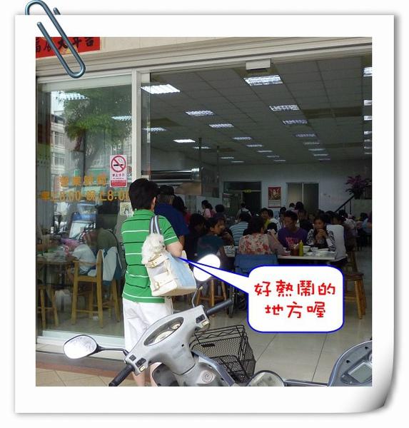 冬粉王1.jpg