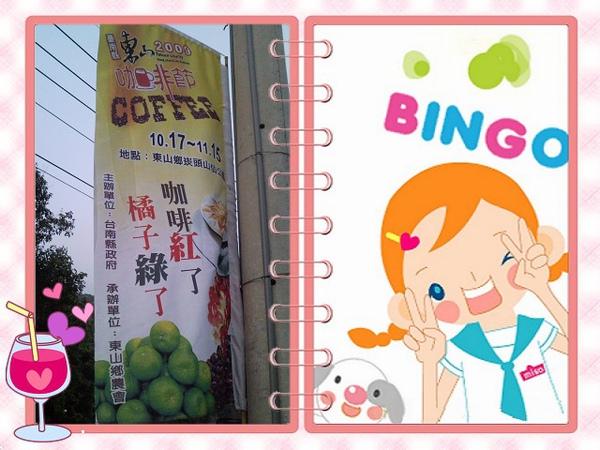 東山咖啡節.jpg