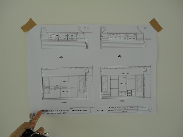 DSC00583.JPG