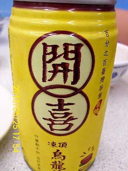 525泰山火鍋 (6)