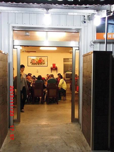 西安麵食館 (10)