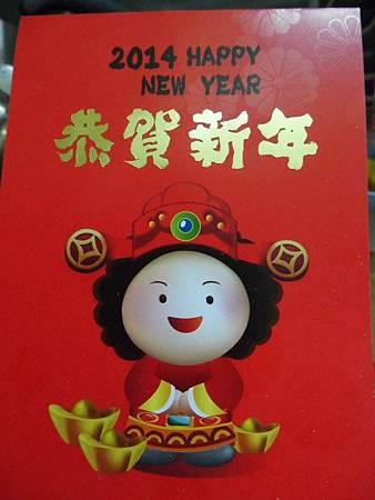 菊姐姐紅包 (2).JPG