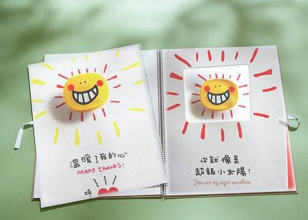 小太陽 (2)_副本_副本.jpg