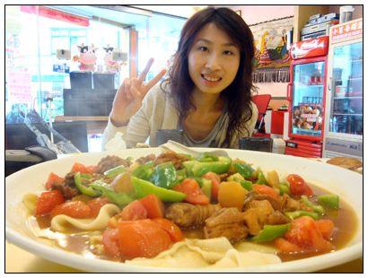 新疆界‧美味大盤雞
