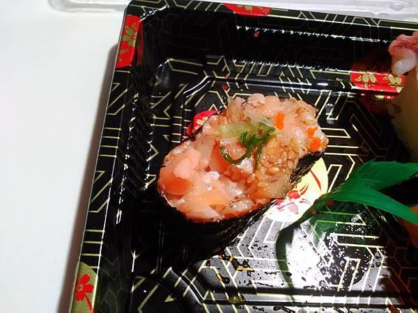 燻鮭魚蔥花