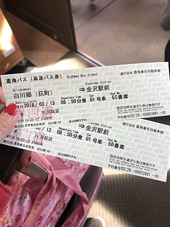 Photo 13-03-2018, 07 44 54.jpg