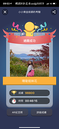 Photo 2020-10-4, 09 53 43_batch.png