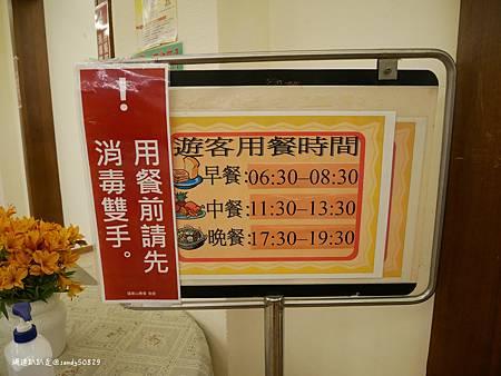 Photo 2020-11-12, 20 20 19_batch.jpg