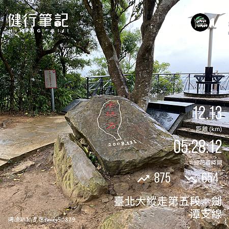 Photo 2020-12-8, 14 27 33_batch.png