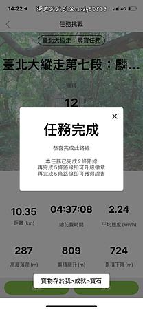 Photo 2020-12-15, 14 23 00_batch.png