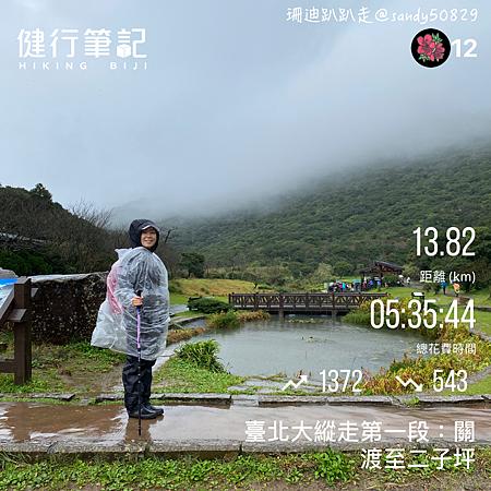 Photo 2020-12-23, 15 50 20_batch.png