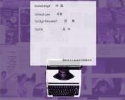 publisher.jpg