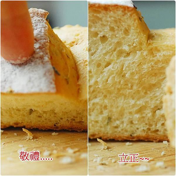 10迷迭香麵包.jpg