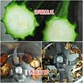 01香菇打碎.jpg
