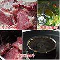 01滷肉.jpg