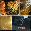 03煮豆漿.jpg