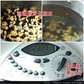 01煮豆子.jpg