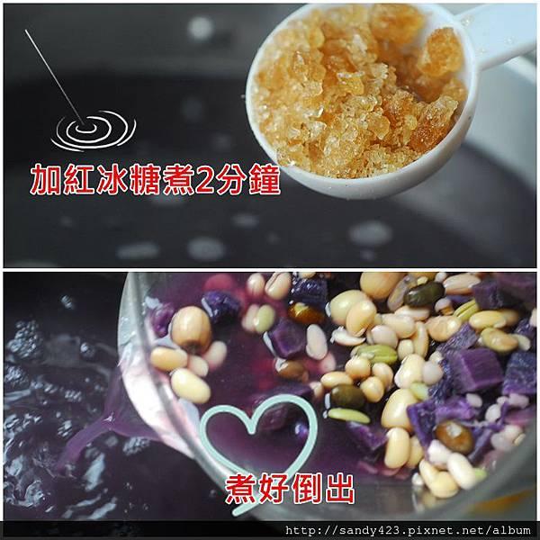 03豆豆甜湯.jpg