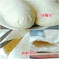 04口袋麵包.jpg