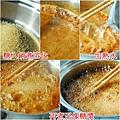 01煮焦糖.jpg