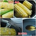 01蒸玉米.jpg