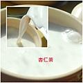 04杏仁茶.jpg