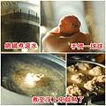 04煮丸子.jpg