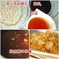 01煮紅豆.jpg