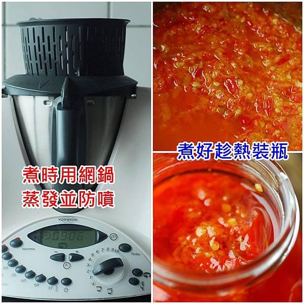 04蒜茸辣椒醬.jpg
