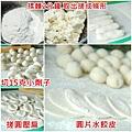 01水餃皮製作.jpg