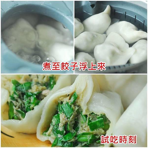 05煮餃子.jpg