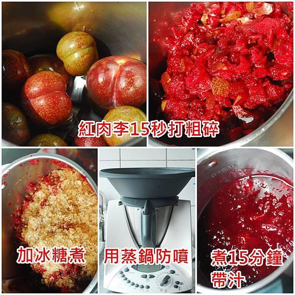 02煮果醬.jpg