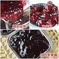 04紅肉李果醬.jpg