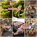 01炒肉末.jpg