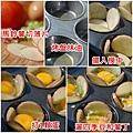 02烤薯片蛋塔.jpg