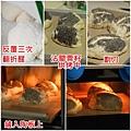 06罌粟籽麵包烘烤.jpg